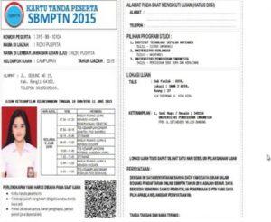 5 Cara Cetak Kartu SBMPTN (Tutorial Lengkap ...